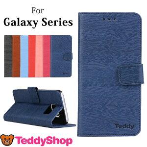 Galaxy S7 edge ケース カバー Galaxy S8 手帳型ケース Galaxy S6 edge Galaxy S6 Galaxy S5 Galaxy Note 3 SC-02J SCV36 SC-05G SC-04G SVC31 スマートフォン アンドロイド ギャラクシー ギャラクシーノート アクオスゼータ