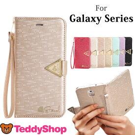 Galaxy S8 ケース カバー Galaxy S6 edge 手帳型ケース Galaxy S6 Galaxy S5 Galaxy Note 3 SC-02J SCV36 SC-05G SC-04G SCV31 404SC SC-04F SCL23 SC-01F SCL21 スマートフォン アンドロイド ギャラクシー ギャラクシーノート スマホカバー 手帳型 レディース 大人