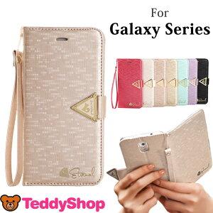 Galaxy S8 ケース カバー Galaxy S6 edge 手帳型ケース Galaxy S6 Galaxy S5 Galaxy Note 3 SC-02J SCV36 SC-05G SC-04G SCV31 404SC SC-04F SCL23 SC-01F SCL21 スマートフォン アンドロイド ギャラクシー ギャラクシーノート ス