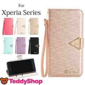 Xperia XZs 手帳型ケース SO-03J SOV35 602SO Xperia XZ ケース Xperia X Compact ケース Xperia X Performance ケース Xperia Z5 ケース Xperia Z5 Compact ケース Xperia Z5 Premium ケース Xperia Z3 ケース エクスペリア スマホカバー レディース 女性 かわいい シンプル