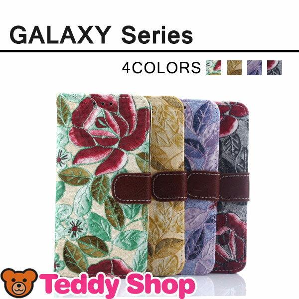 手帳型ケース Galaxy S6 SC-05G Galaxy S6 edge SC-04G SCV31 404SC Galaxy S5 SC-04F SCL23 Galaxy Note4 Galaxy Note edge SC-01G SCL24 ギャラクシー スマホカバー スマートフォン スタンド機能 カードポケット