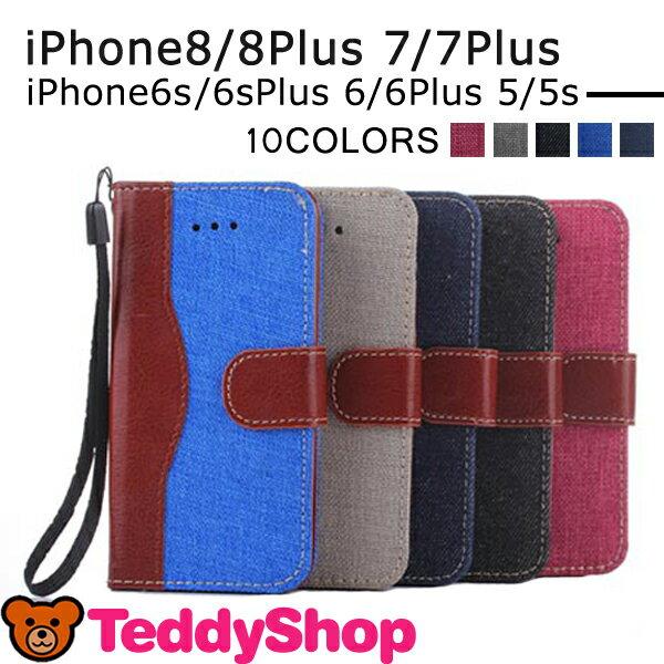 【訳あり】【アウトレット】iPhone8 ケース iPhone8 Plus iPhone7ケース iPhone6s iPhone6 Plus iPhone SE iPhone5s iPhone5 手帳型 Xperia Z5 Compact Premium SO-01H SOV32 501SO SO-02H SO-03H スマートフォン スマホカバー アイフォン8 アイフォン8プラス 大人女子