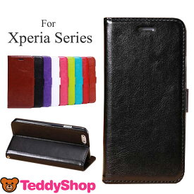 Xperia Z5 SO-01H SOV32 501SO Xperia Z5 Compact SO-02H Xperia Z5 Premium SO-03H XperiaZ4 SO-03G SOV31 402SO Xperia Z3 SO-01G SOL26 401SO 手帳型ケース スマホケース カバー レザー エクスペリアZ5 エクスペリアZ4 エクスペリアZ3 シンプル