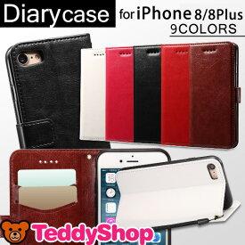 iPhone6 Plus ケース iPhone6s Plusケース iPhone5cケース 手帳型ケース アイフォン6sプラス アイホン6s スマートフォン スマホカバー シンプル カードホルダー 無地 ビジネス 大人女子 iPhoneケース