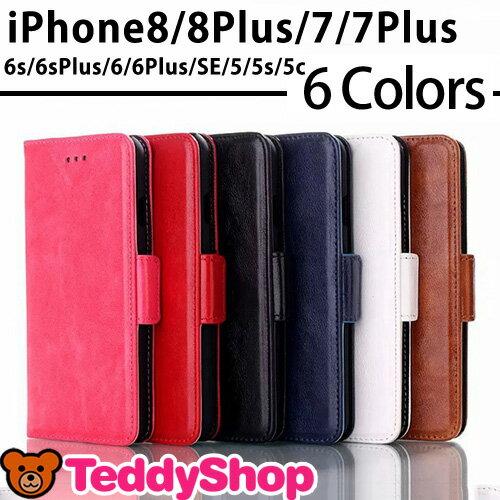 iPhone8 ケース iPhone8 Plus iPhone7 iPhone7Plus iPhone6 iPhone6s Plus iPhone SE iPhone5s iPhone5 iPhone5c 手帳型 Xperia Z3 SO-01G SOL26 401SO アイフォン8 アイフォン8プラス エクスペリアZ3 スマホカバー ダイアリー型 合皮 レザー 耐衝撃 カードホルダー