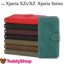 Xperia手帳型ケース