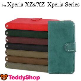 Xperia XZs ケース SO-03J SOV35 602SO Xperia XZ SO-01J SOV34 Xperia X Compact SO-02J Xperia Z5 SOV32 501SO XperiaZ5 Compact SO-02H Premium SO-03H XperiaZ4 Z4 SO-03G SOV31 402SO XperiaZ3 Z3 Compact エクスペリア 手帳型ケース SO-01H 耐衝撃 レザー スマホカバー