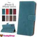 iPhone XS Max ケース iPhone XS ケース iPhone XR ケース 手帳型 おしゃれ iPhone x ...