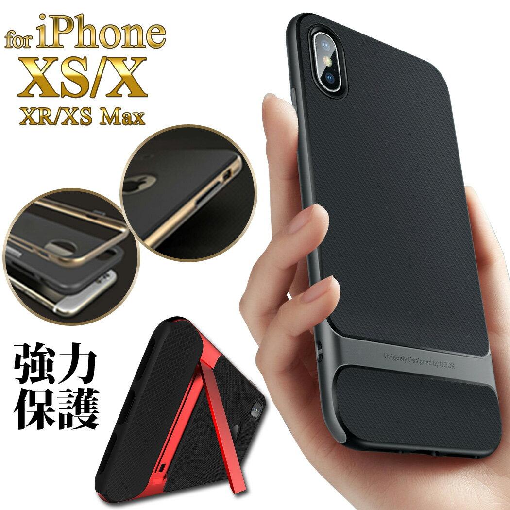 iPhone XS Max ケース iPhone XS ケース iPhone XR ケース iPhone X ケース iPhone8 ケース iPhone8plus iPhone7ケース iPhone7 plus iPhone6s plusケース アイフォンXSケース スマホケース 耐衝撃 かわいい おしゃれ 薄型 スマホカバー ブランド メッキ ポリカーボネート