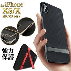 iPhone X ケース iPhone6 plusケース iPhone6s plusケース iPhone XS Max ケース iPhone8plusケース iPhone7 plusケース iPhone8 ケース iPhone7ケース アイフォンXケース スマホケース 耐衝撃 かわいい おしゃれ 薄型 スマホカバー ブランド メッキ ポリカーボネート