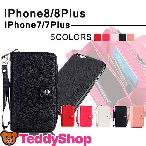 iPhone8 ケース iPhone8 Plusケース iPhone7ケース iPhone7Plus iPhone6s iPhone6 Plus iPhone SE iPhone5 iPhone5s 手帳型 アイフォン8プラス スマホケース スマホカバー 合皮 レザー調 コインケース 財布 ストラップ付 ポシェット 耐衝撃 カードホルダー かわいい