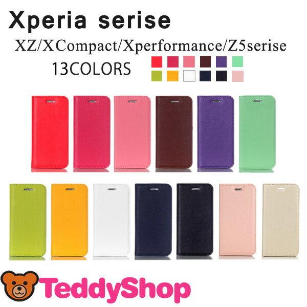 手帳型 スマホケース Xperia XZ1用 Xperia XZs用 Xperia XZ用 Xperia X Compact用 Xperia X Performance用 Xperia Z5用 Xperia Z5 Compact用 Xperia Z5 Premium用 全13色 赤/ピンク/ブラウン/紫/ミント/緑/黄/白/ネイビー/黒/ゴールド スタンド機能 無地 合皮レザー 軽量