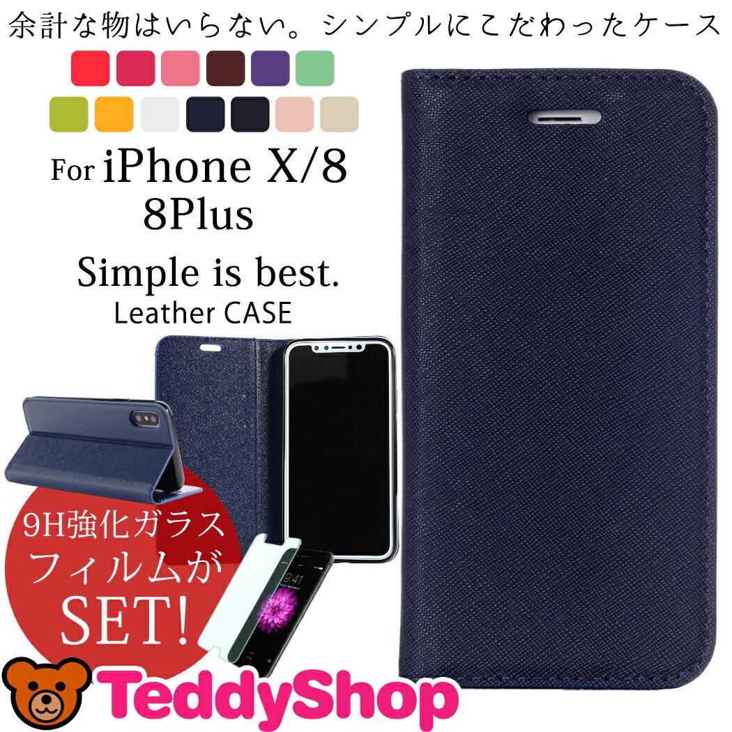 iPhone XS Max ケース 手帳型 おしゃれ ガラスフィルム付き iPhone XS ケース iPhone XR ケース iPhone8ケース iPhone x ケース iPhone8plus ケース かわいい スマホケース 手帳型ケース Xperia XZ1 ケース XZs XZ X Compact X Z5 Premium iPhone5s seカバー 大人女子