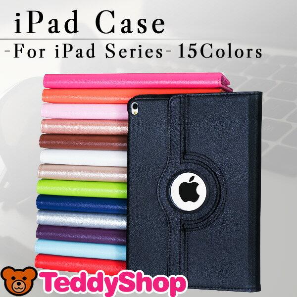iPad 2018 iPad 2017 ケース iPad Pro 10.5 カバー mini4 mini Air 2 pro 9.7 mini2 手帳型 ipadmini4 アイパッドエアー2 mini3 第6世代 第5世代 タブレットカバー 可愛いipad9.7 レザー 合皮 Nexus7 xperia z2 tablet おしゃれ 液晶保護フィルム+タッチペン3点セット