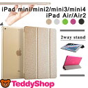 液晶保護フィルム+タッチペン3点セット iPad 2017 ケース カバー mini4 mini Air 2 pro 9.7 mini2 手帳型 ipadmin...