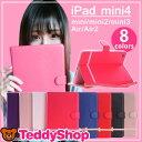 手帳型 iPad ケース iPad 2017(9.7インチ)用 iPad mini4用 iPad mini3用 iPad mini2用 iPad mini用 iPad Air2用 iPad Air用