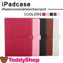 液晶保護フィルム+タッチペン3点セット iPad ケース カバー mini Air 2 mini2 手帳型 アイパッドエアー2 mini3 ipadmini2 iPadair 軽量 スリム タブレット