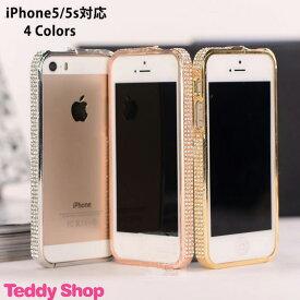 iPhone SE iPhone 5s iPhone 5 バンパーケース アイフォン SE アイフォン5s アイフォン5 スマートフォン スマホカバー キラキラ シンプル ビジュー デコ 上品 かわいい おしゃれ レディース 女性 ゴージャス iPhoneケース