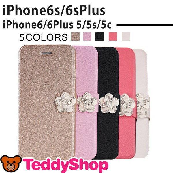 iPhone6s iPhone6s Plus iPhone6 iPhone6 Plus iPhone SE iPhone5s iPhone5 iPhone5c 手帳型ケース アイフォン6sプラス アイフォンSE アイホン5 スマートフォン スマホカバー スタンド機能 カードポケット ラインストーン キラキラ