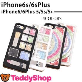 iPhone6s iPhone6s Plus iPhone6 iPhone6 Plus iPhone SE iPhone5s iPhone5 ハードケース アイフォン6sプラス アイフォン6 アイフォンSE アイフォン5s アイホン6s スマートフォン スマホカバー ビーズ カラフル オシャレ iPhoneケース