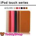 送料無料 iPod touch 6 iPod touch 5 手帳型ケース アイポッドタッチ6 第6世代 アイポッドタッチ5 第5世代 カバー スタンド かわい...