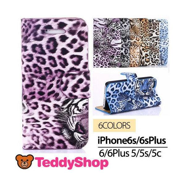 iPhone6s iPhone6s Plus iPhone6 iPhone6 Plus iPhone SE iPhone5s iPhone5 iPhone5c 手帳型ケース Xperia Z3 SO-01G SOL26 401SO Android アイフォン6sプラス アイフォンSE アンドロイド スマートフォン エクスペリアZ3 スマホカバー ヒョウ柄 アニマル