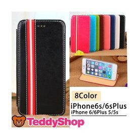 iPhone6s iPhone6s Plus iPhone6 iPhone6 Plus iPhone SE iPhone5s iPhone5 手帳型ケース アイフォン6sプラス アイフォン6 アイフォンSE アイフォン5s アイホン6s スマートフォン スマホカバー おしゃれ レザー スタンド機能 フリップ式 ダイアリー型 iPhoneケース