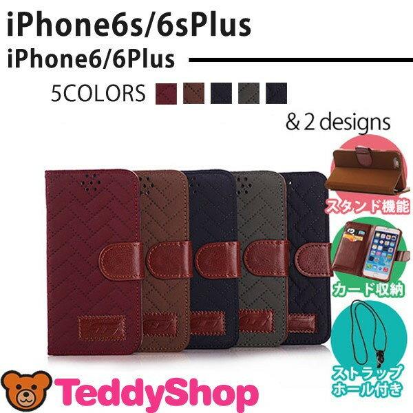 iPhone6s iPhone6s Plus iPhone6 iPhone6 Plus 手帳型ケース アイフォン6sプラス アイフォン6 スマートフォン スマホカバー スタンド機能 カード収納 ストラップホール付き レザー おしゃれ フリップ式 ダイアリー型