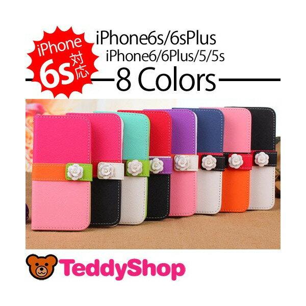 【訳あり】【アウトレット】iPhone6s iPhone6s Plus iPhone6 iPhone6 Plus iPhone SE iPhone5s iPhone5 iPhone5c 手帳型ケース アイフォン6sプラス アイフォン6 アイフォンSE アイフォン5s アイホン6s スマートフォン スマホカバー カードポケット スタンド機能 ダイアリー型