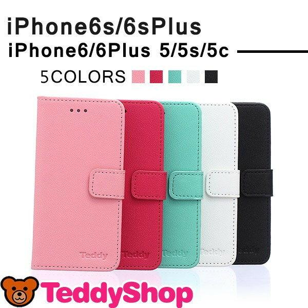 iPhone6s iPhone6 Plus iPhone SE iPhone5 iPhone5s iPhone5c 手帳型ケース アイフォン6sプラス アイフォン6 アイホン6s アイフォン SE アイフォン5s スマホカバーレザー カード入 スタンド 付けたまま充電/カメラ撮影可能 フリップ式 ダイアリー型