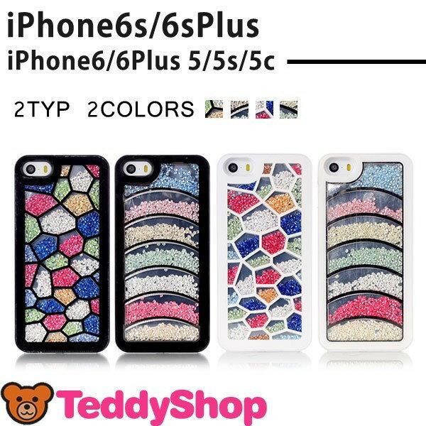 iPhone6s iPhone6 Plus iPhone SE iPhone5 iPhone5s iPhone5c ケース アイフォン6sプラス アイフォン6 アイホン6s アイフォン5s アイホン5c スマホカバー かわいい カラフル おしゃれ キラキラ 動く ビーズ ステンドグラス風 虹