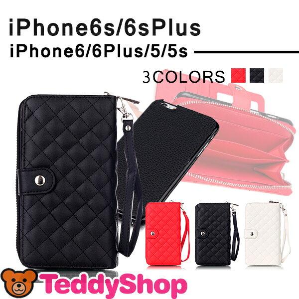 iPhone6s iPhone6 Plus iPhone SE iPhone5 iPhone5s 手帳型ケース アイフォン6sプラス アイフォン6 アイフォン5s スマホカバー キルティングデザイン 大容量 財布 ストラップ付き 定期入れ カード収納 内面着脱可能 フリップ式 ダイアリー型 iPhoneケース