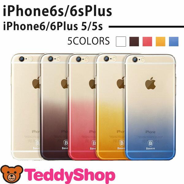 iPhone6s iPhone6 Plus iPhone SE iPhone5 iPhone5s ケース アイフォン6sプラス アイフォン6 アイホン6s アイフォン5s スマホカバー ハード おしゃれ クリア グラデーション ポリカーボネート 高耐久 硬い 軽量 iPhoneケース