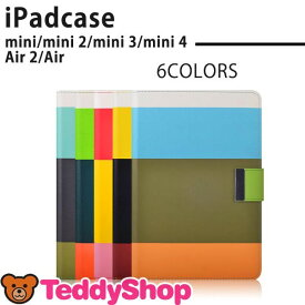 fa82c2fd8474 iPad ケース カバー mini4 mini Air mini2 手帳型 ipadmini4 mini3 ipadmini2 iPadair 軽量  スリム タブレット