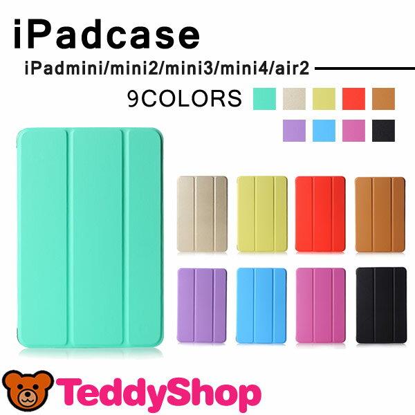 iPad Pro 10.5 ケース 液晶保護フィルム+タッチペン3点セット iPad 2017 カバー mini4 mini Air 2 pro 9.7 mini2 手帳型 ipadmini4 アイパッドエアー2 mini3 第5世代 ipadmini2 iPadair 軽量 スリム タブレットカバー スタンド レザー おしゃれ かわいいiPadケース