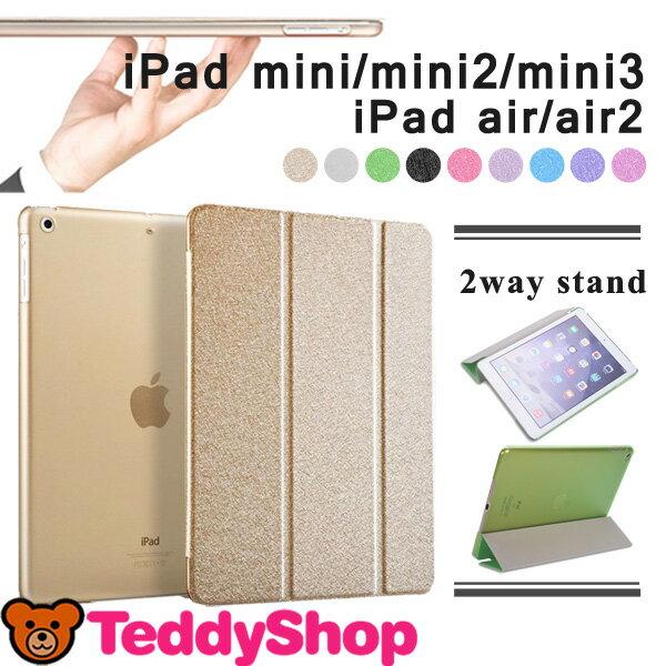 iPad 2018 iPad 2017 ケース iPad Pro 10.5 9.7 iPadmini4 ケース iPad mini mini2 mini3 mini4 Air iPad Air2ケース 軽量 スタンド 合皮 レザー アイパッドエアー2 アイパッドミニ タブレットカバー かわいい おしゃれ 手帳型 第6世代 第5世代 液晶保護フィルム+タッチペン