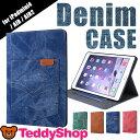 液晶保護フィルム+タッチペン3点セット iPad ケース カバー mini4 mini Air 2 mini2 手帳型 ipadmini4 アイパッドエアー2 mini3 ipadmini2 iPad