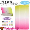 液晶保護フィルム+タッチペン3点セット 手帳型iPadケース iPad Pro (9.7インチ)用 iPad mini4/mini3/mini2/mini用 iPad Air 2/Air用 黒/白/青