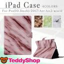 iPad 2017 ケース 液晶保護フィルム+タッチペン3点セット iPad Pro 10.5 カバー mini4 Air 2 9.7 手帳型 ipadmini4 アイパッドエアー2 第5世代 iPa