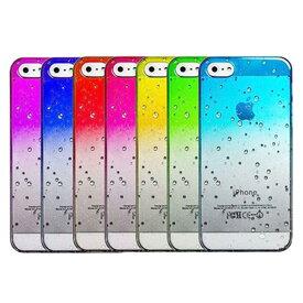 【訳あり】【アウトレット】iPhoneSE iPhone6s Plus iPhone6 iPhone5 iPhone5s アイフォン6sプラス アイフォン6 アイホン6s アイフォン5s アイフォンse アイフォン5 スマホカバー クリアケース 水滴 グラデーション 透明 かわいい おしゃれ スマホケース iPhoneケース
