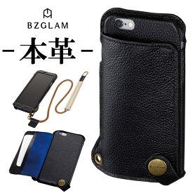 iPhone6s ケース iPhone6 アイフォン6 アイフォン6s スマホカバー ウェアラブル 牛革使用 カードポケット ストラップ付き 本革ケース スマホケース レザー アイホン6s シンプル おしゃれ iPhoneケース