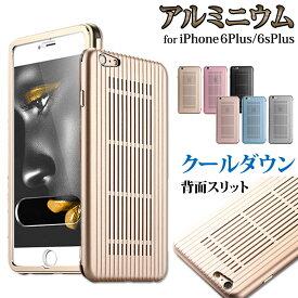 iPhone6 iPhone6s Plus ケース 手帳型 アイフォン6プラス アイフォン6sプラス スマホカバー 透明 アルミニウム スリム 軽量 背面スリット加工 iPhoneケース
