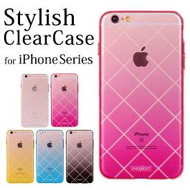 iPhone6s iPhone6s Plus iPhone6 iPhone6 Plus クリアケース アイフォン6sプラス アイフォン6 アイホン6s スマートフォン スマホカバー スタイリッシュ かわいい 軽い かさばらない 側面ソフト 着脱簡単 背面ハード グラデーション チェック柄 おしゃれ iPhoneケース