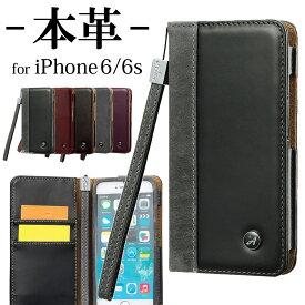 a8f4628dec iPhone6s iPhone6 手帳型ケース アイフォン6s アイフォン6 Acase Collatio ブック タイプ 本革 レザー