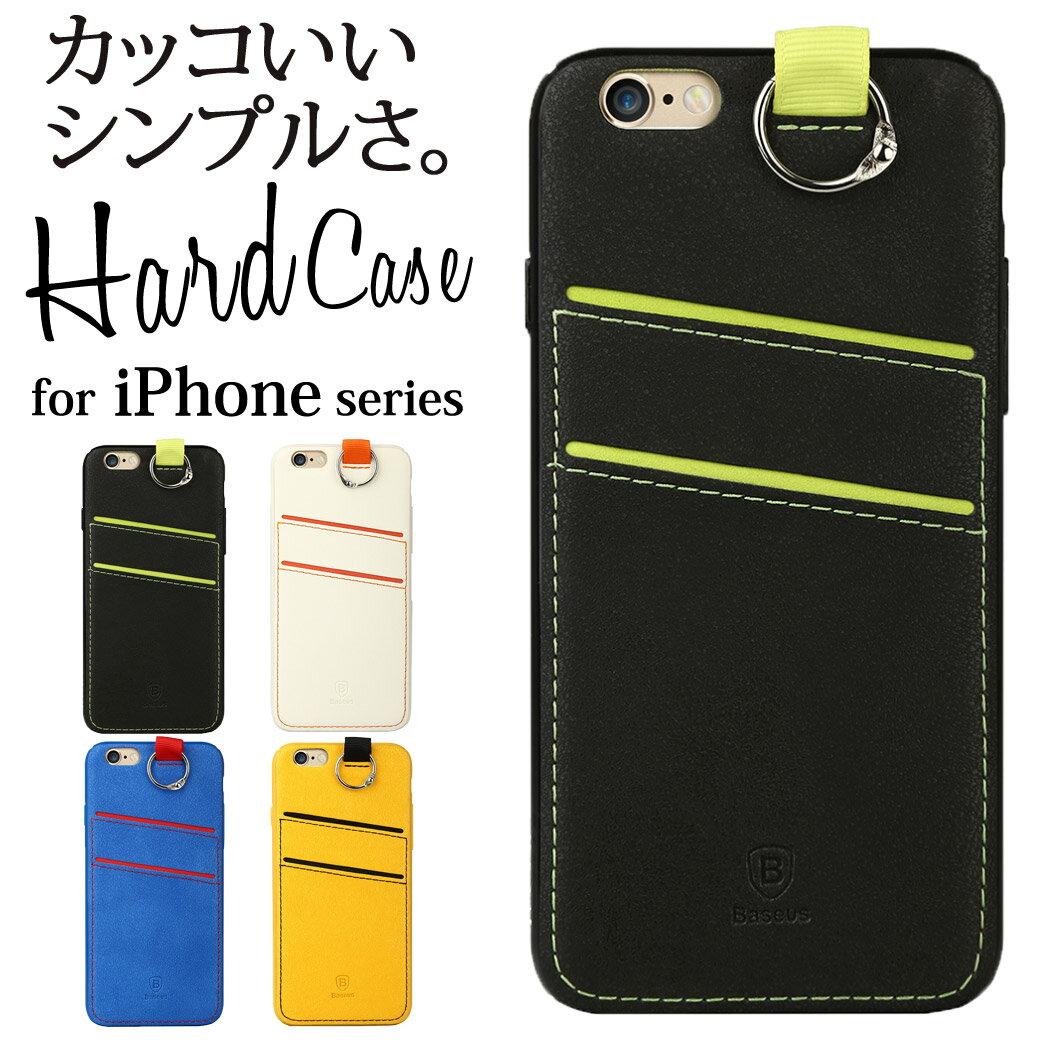 iPhone6s iPhone6s Plus iPhone6 iPhone6 Plus ハードケース アイフォン6sプラス アイフォン6 アイホン6s スマートフォン スマホカバー カードホルダー ネックストラップ付き シンプル かっこいい おしゃれ 色使い 大人 つけたまま操作 カメラ撮影可能 iPhoneケース