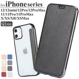 iPhone12 mini ケース 手帳型 iPhone12 ケース iPhone12 Pro ケース iPhone12 Pro Max ケース iPhone se2 ケース 第2世代 iPhone11 ケース クリア iPhone11 Pro ケース iPhone11 Pro Max ケース iPhoneXS XR X iPhone8ケース iPhone8 7Plus iPhone7ケース スマホケース