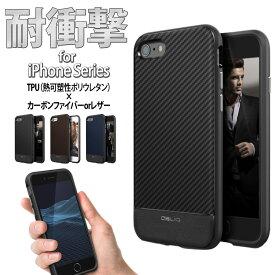 iPhone7 ケース iPhone7 Plus 耐衝撃 スマホケース アイフォン7プラス アイフォン7 カバー バンパー TPU カーボンファイバー イタリアン レザー シンプル 軽い 薄い スリム 薄型 大人 ヴィンテージ アンチショックテクノロジー 3COLOS OBLIQ Premium Flex Pro iPhoneケース