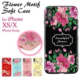 iPhone XS ケース iPhone X ケース iPhone8ケース iPhone8 Plusケース iPhone7 Plus iPhone6s iPhone6s Plus iPhone6 iPhone SE iPhone5s 花柄 ソフト ラインストーン かわいい おしゃれ キラキラ 女性 レディース iPhoneケース アイフォン8ケース 薄型
