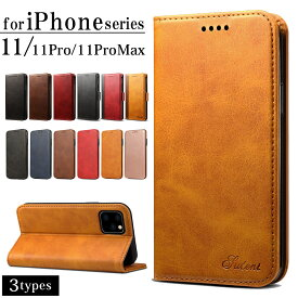 iPhone11 ケース 手帳型 iPhone11 Pro ケース iPhone11 Pro Max ケース iPhone6s XR XS X iPhoneケース iPhone8ケース iPhone8 Plus iPhone7ケース ソフト レザー アイフォン11 スマホケース 薄型 大人 メンズ レディース おしゃれ 耐衝撃 マグネット式
