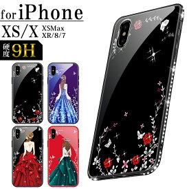iPhone XS Max ケース ガラスケース iPhone XS ケース iPhone XR ケース iPhone X ケース iPhone8 ケース iPhone7 ケース スマホケース アイフォンXSマックス 可愛い おしゃれ 女子 キラキラ ラインストーン レディース シンプル ストラップホール ブラック ブルー レッド